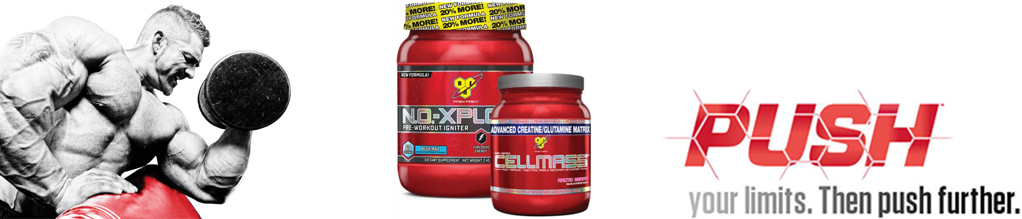 Sports Nutrition Supplement